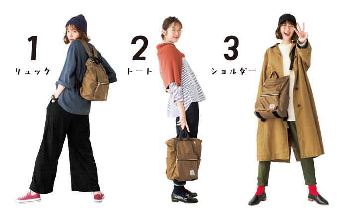忙しい女性の味方、万能3wayバッグが登場。 きれいめにもカジュアルにも相性よく決まるデザインに、A4サイズで収納力が高い優秀アイテムです。リュック・ショルダー・トートの3通りに早変わり!旅行カバンや通勤バッグにはもちろん、荷物の多いママにも使えます。