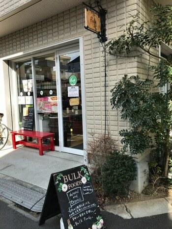 神奈川県川崎市にある「Bulk Foods (バルクフーズ)」は、はちみつやドライフルーツ、乾燥野菜など、数100種類以上のさまざまなアイテムの量り売りしています。季節限定や海外フードもあり、訪れるたび楽しめます。