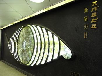 いざという時新宿西口で喫茶迷子にならないように、ぜひ訪れたいお店を見つけてみてくださいね。
