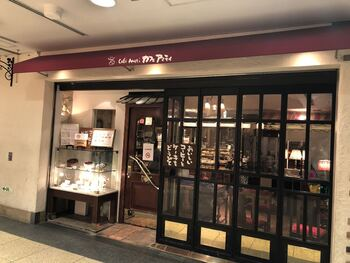 小田急エース南館という、新宿駅直結の立地にある「カフェ アマティ」。そのほか「ルミネ 新宿 1」の1F、「ルミネ 新宿 2」の2Fにもありますよ。