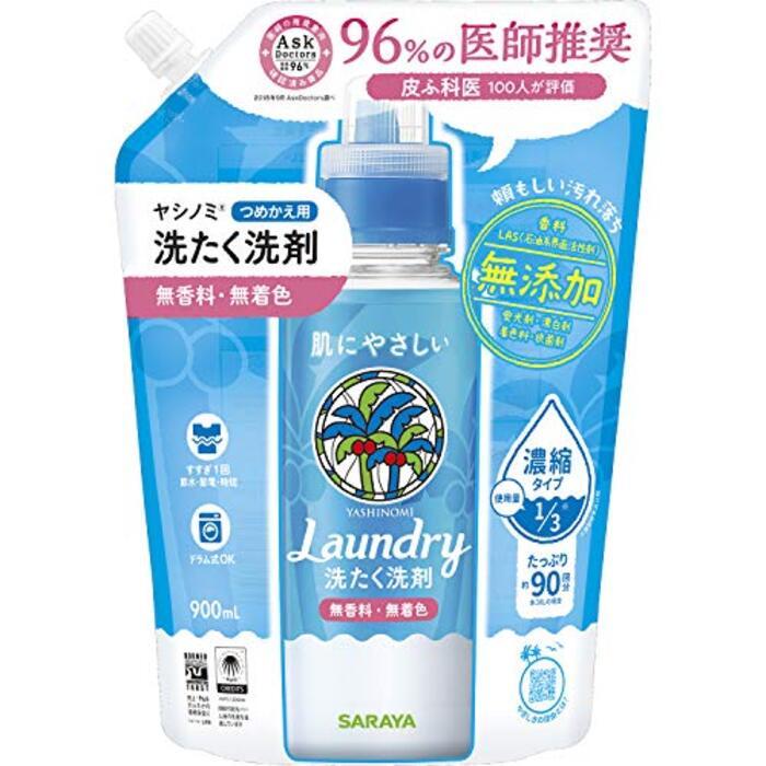 サラヤ ヤシノミ 洗たく洗剤 濃縮タイプ つめかえ用 900mL