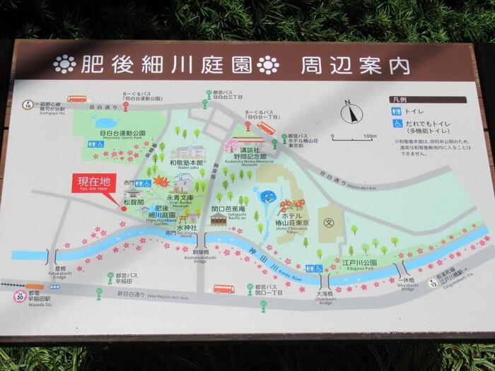 今記事では、音羽から目白台(音羽の護国寺駅~都電早稲田駅)までの散策コースを案内していますが、有楽町線江戸川橋駅を起点にして、神田川沿いだけをのんびり歩くのもお勧めです。【神田川沿い、関口・目白台周辺の案内図。】