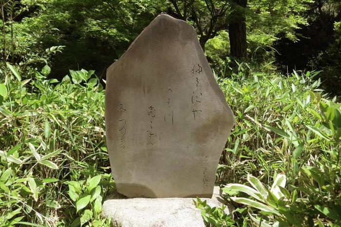 散策路の途上には、芭蕉の句碑や塚が所々に配されています。取り立てて俳句好きでなくても、心躍る句碑もあるので、周りながら、ぜひ句碑を見てみましょう。【庵内『ふる池や蛙飛こむ水のをと』の句碑】