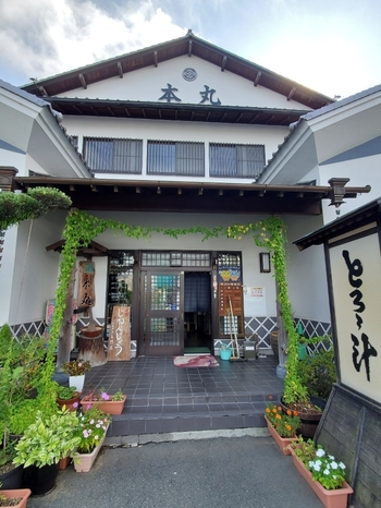 掛川駅より徒歩7分のところにある「とろろ本丸」では、掛川の郷土料理「いも汁」がいただけます。市内の山間部で収穫される特産のじねんじょをすりおろし、鯖だしやお味噌汁と混ぜ合わせたもの。