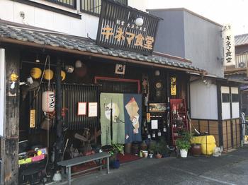 掛川駅から車で10分ほどのところにある「キネマ食堂」は、1926年から続く老舗。趣きのあるレトロな外観が印象的です。