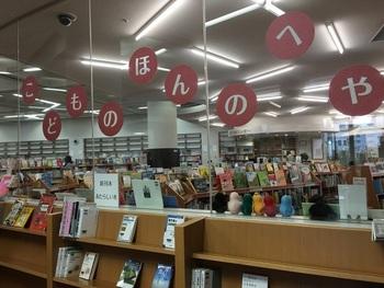 児童書コーナーの充実でも知られます。 買うといつの間にか増えてしまう子供の本は、レンタルするという手もありますね。