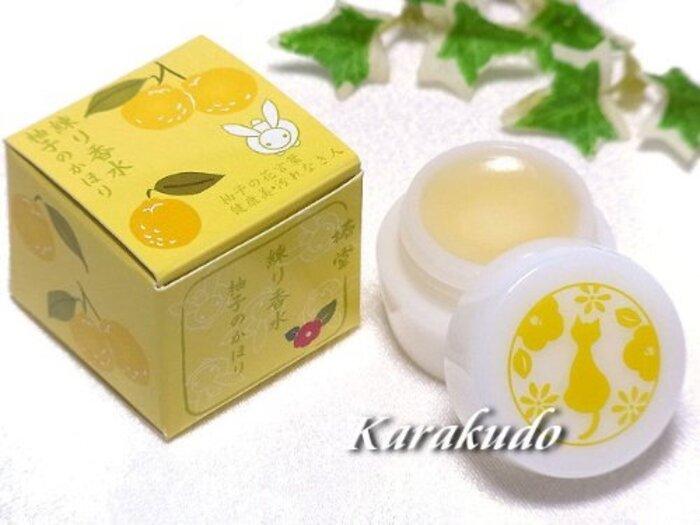 日本製 京都発 癒しの練り香水 (柚子)