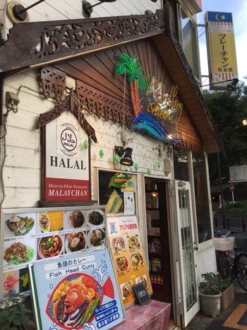 マレーシア料理という日本人にとって馴染みの薄い料理ながら、1989年創業以降、お客さんに愛され続けているマレーシア料理レストラン「マレーチャン」。池袋西口側、立教大学の近くにありますよ。  グルメ激戦区の池袋エリアで約30年というのは、名店というにふさわしいですよね。hanal(ハラール)認証マークを取得しており、ムスリムの方も安心して足を運べます。