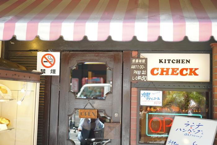池袋西口から5分ほどのところにある、映画館(池袋シネマ・ロサ)やゲームセンター、TSUTAYA など入るレジャー施設「ロサ会館」。今では年季の入った外観のレトロなスポットとなっていますが、その1階の路面店が、「キッチン チェック」。1968年創業の、ロサ会館にぴったりな懐かしグルメの名店です。  池袋のグルメ通の間でも、庶民的で美味しい池袋の洋食店といえば、「キッチン チェック」か「キッチンABC」(下でご紹介)といったイメージが根強い有名店ですよ。
