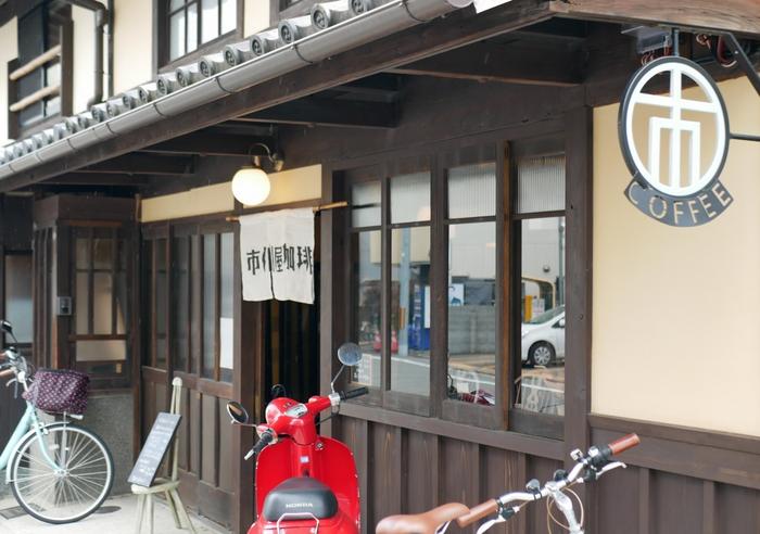 京都でこだわりコーヒーを頂くならこの「市川屋珈琲」へ足を運んでみましょう。昔懐かしい外観、そしてその扉を開くとコーヒーの焙煎した香ばしい香りがお店いっぱいに広がり、全身でコーヒーを感じられるスポットです*