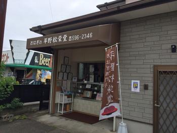 大野城市は福岡県中西部に位置するエリアです。天神や博多へのアクセスもよい福岡のベッドタウン。自然が豊かでキャンプが楽しめます。