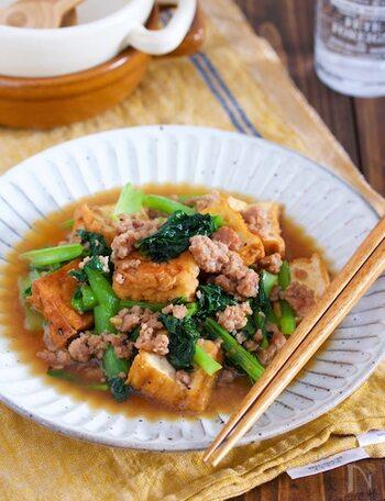 厚揚げでボリューム感アップのお財布にやさしいおかず。小松菜も入って栄養満点です。