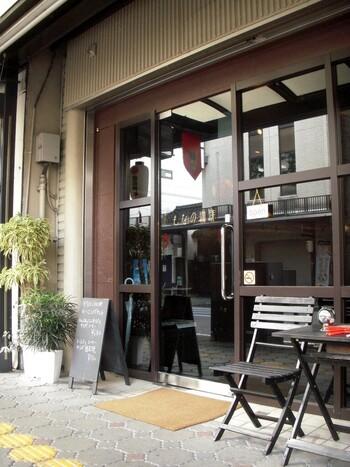 山口駅通りの米屋町商店街にある「もなの珈琲」。店内は、Wi-Fiとテーブルにはコンセントもあるので、時間を気にせずゆっくり過ごせます。