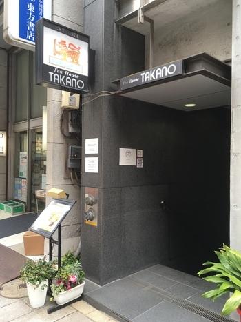 まずはじめにご紹介するのは、神保町駅から徒歩4分ほどのところにある「ティーハウスタカノ」です。1974年に東京初の紅茶専門店としてオープンした、歴史のあるお店です。