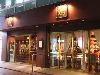 シンガポール発の紅茶ブランド「TWG」。今回ご紹介する「ティーダブリュージー ティー 自由が丘」は海外1号店として2010年にオープンしました!