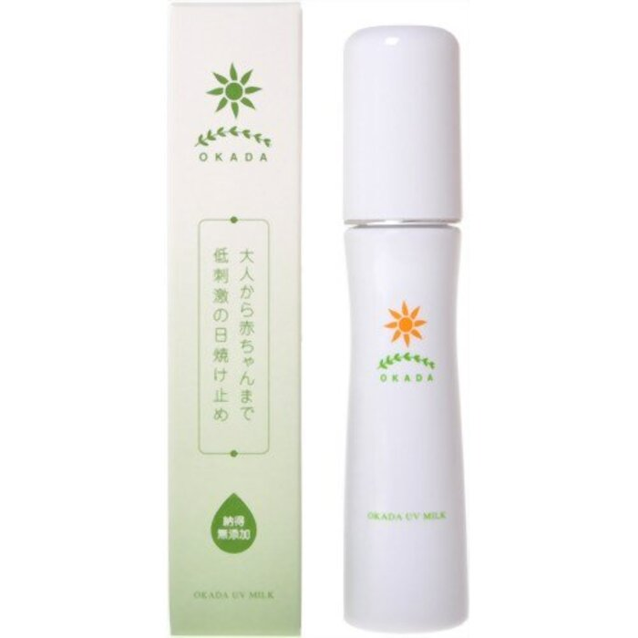 無添加工房OKADA UVミルク(日焼け止め乳液) SPF20/PA++50g