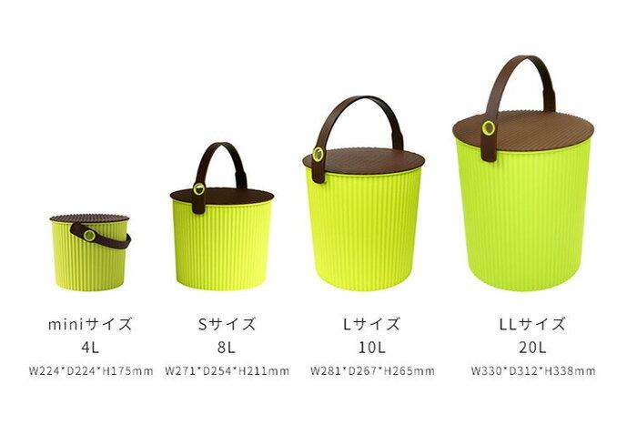 オムニウッティのサイズは、 ○mini:4L ○S:8L ○L:10L ○LL:20L の4種類。小物入れからたくさん入るゴミ箱まで、さまざまな用途で使えるサイズ展開です。