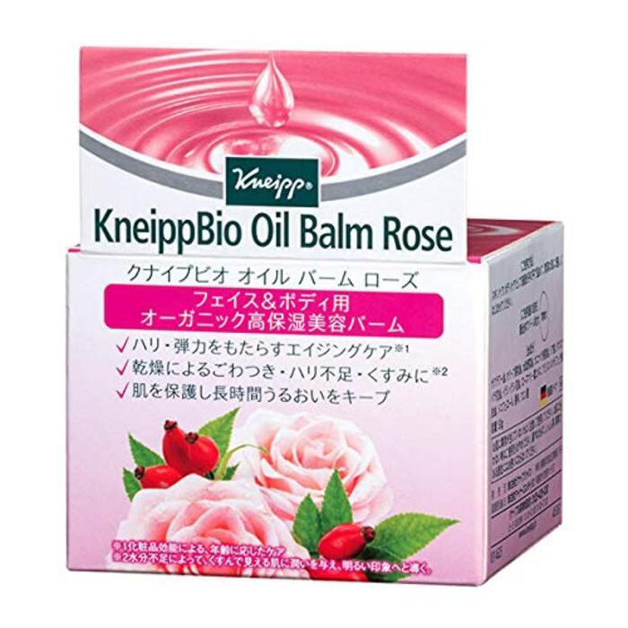 クナイプ(Kneipp) クナイプビオ オイル バーム ローズ 50g 美容液