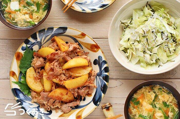 お家にある《豚肉》と《じゃがいも》で作れる、簡単お助けレシピ