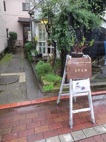 東京都大田区上池台にアトリエを構える創作和菓子ユニット「wagashi asobi(ワガシアソビ)」は、伝統と新しい可能性を秘めた遊び心のある和菓子を発信しています。