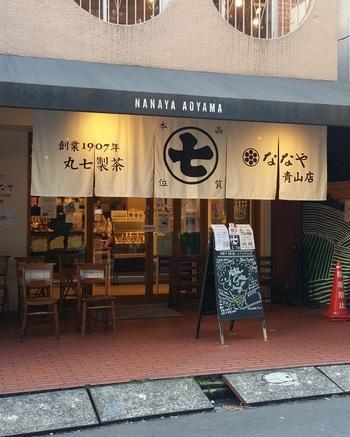 静岡県に本店を構える「ななや」の支店が青山にあります。静岡県藤枝市の丸七製茶の抹茶を使ったスイーツが人気ですが、暖かくなったら食べたいのはやっぱりアイス。