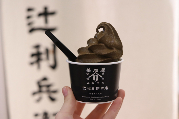 一般的なほうじ茶は淡い茶色ですが、こちらの「焙じ茶生ソフト」はチョコレートのような濃い色が特徴。甘くない、ほうじ茶本来の香ばしさが口いっぱいに広がります。