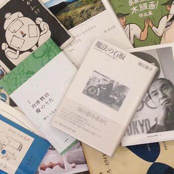 何を読めばいいのか分からないという人には、「サニーなおまかセット」というユニークな商品がおすすめ。こんな雰囲気の本が読みたいと、注文の際に備考欄に「お題」を描き込むと、店側でこれぞという本を選んで、届けてくれるというユニークなものです。  古書と新刊が混じったり、数冊だったり、一冊だったりと、その時の「お題」に合わせて丁寧にチョイスしてくれるそう。お値段相当の本を届けてもらえます。自分ではチョイスすることのない本との出会いに期待できますね。