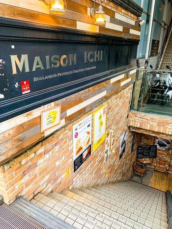 まず最初にご紹介するのは、代官山駅からすぐのところにある「メゾン・イチ」。パン・スイーツ・フレンチデリを楽しめるお店として人気です♪