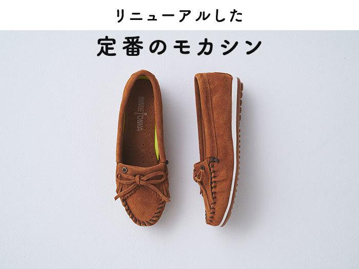 1足で旬な着こなしに。毎日履きたい注目のコラボシューズ