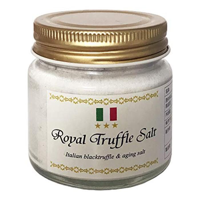 トリュフ塩 100g 三ツ星 ロイヤルトリュフソルト 黒トリュフ (イタリア産トリュフとまぼろしの熟成塩)