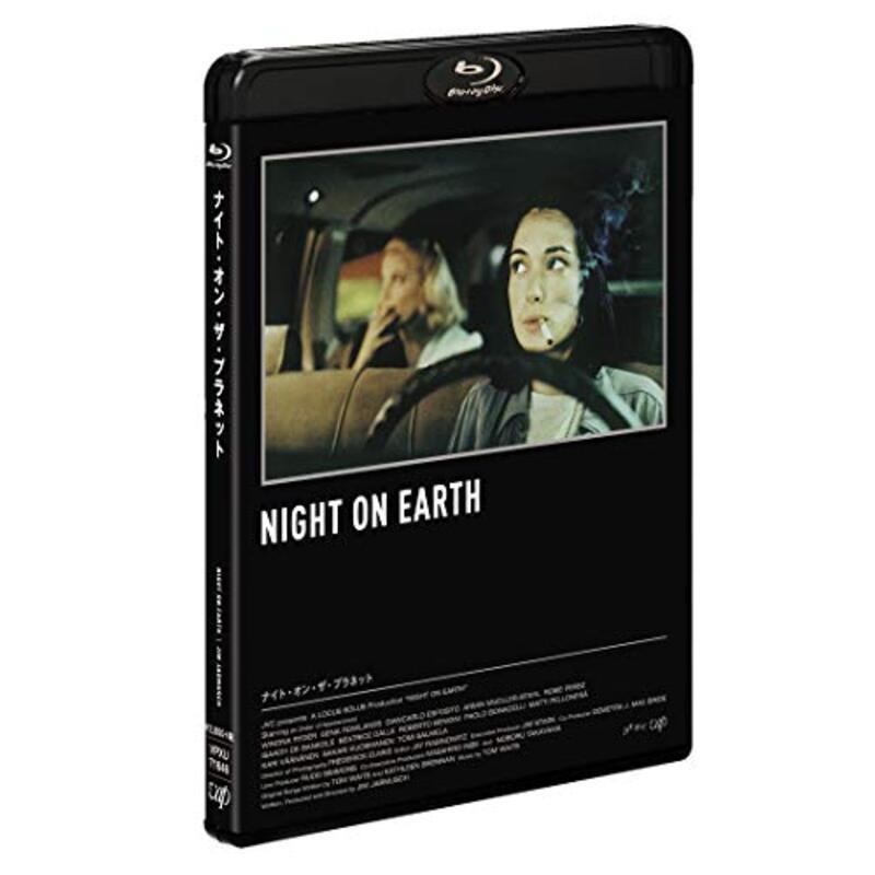 ナイト・オン・ザ・プラネット [Blu-ray]