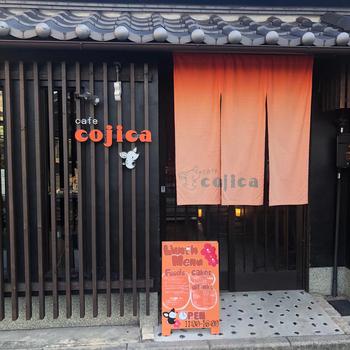 JR奈良駅そば三条通りにある「Cafe cojica(カフェ コジカ)」は、築120年以上前の古民家をリノベーションしたお店。オレンジ色の暖簾が目印です。
