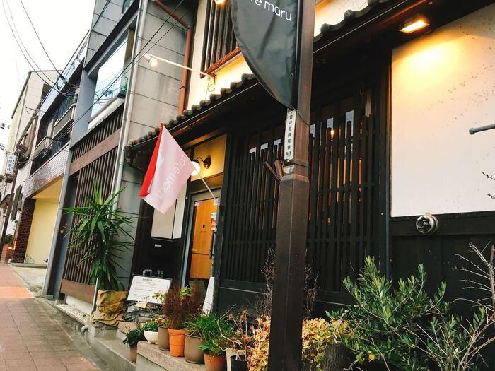 ならまちの中心通りから少し奥に入ったところにある「cafe maru(カフェ マル)」は、落ち着いた雰囲気のお店。築100年以上の町家でパンケーキを味わってみませんか?