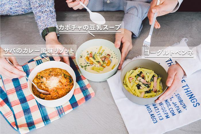 【連載】レンジ1台で幸せランチ!  『オフィスdeクッキング』vol.4