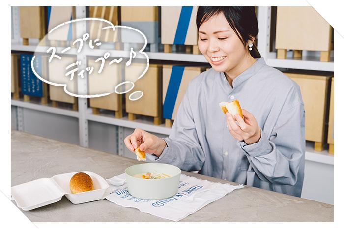 「カボチャの豆乳スープ」をお試しいただいたのは、「THINK OF THINGS」の商品セレクトを担当する中川薫さん。