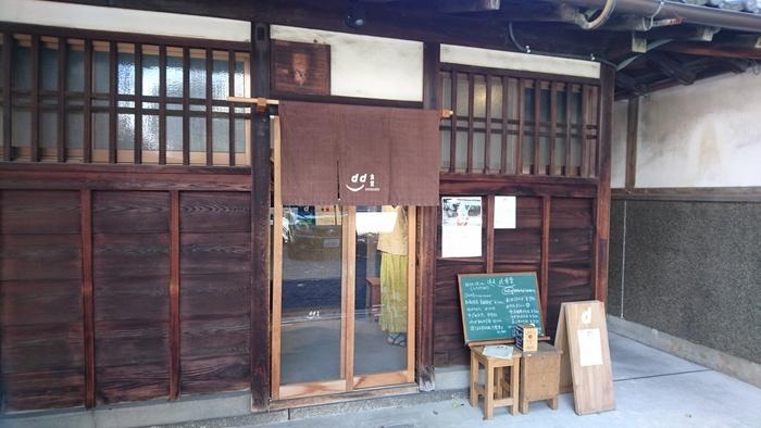 D&DEPARTMENT KYOTO(ディアンドデパートメント京都)は、本山佛光寺の境内にある隠れ家カフェ。心を鎮めて穏やかにカフェタイムを過ごします。地下鉄烏丸線四条駅から徒歩で約2分です。