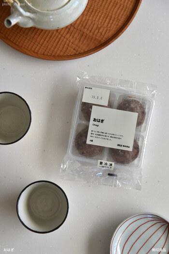 幅広い品ぞろえで、品質の良い商品を多く扱っている無印良品が手がける、食べたい時に手軽に食べられる冷凍の「おはぎ」。香料や合成着色料を使わずに作られているので、素材本来の色や味わいを気軽にお家で楽しめます。あんこときな粉があるので、両方購入して食べ比べるのも良いかも。どちらもネットストアおよび、冷凍食品を扱っている店舗で気軽に購入できます。