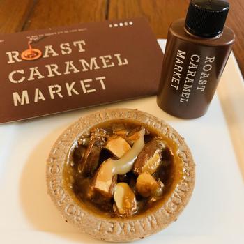 続いては、キャラメル菓子専門店の「ROAST CARAMEL MARKET」から、店名を冠した「ローストキャラメルマーケット」をご紹介。キャラメリゼされた香ばしいアーモンドがのったお菓子で、そのまま食べてももちろん美味しいのですが…
