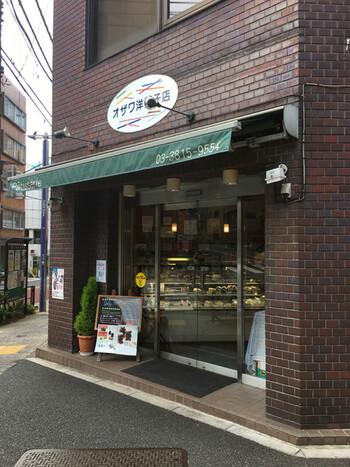 東京文京区の本郷にて、現在二代目となる店主が営むオザワ洋菓子店は、創業から50年近くたつ家族経営の小さなお店です。