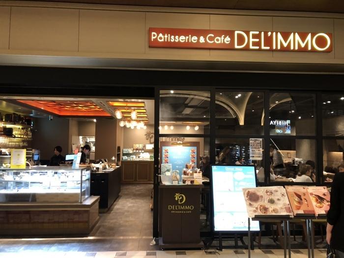 シェフショコラティエ・パティシエの江口氏が手がける「Pâtisserie & Café DEL'IMMO(パティスリー&カフェ デリーモ)東京ミッドタウン日比谷店」では、チョコレートとピスタチオのマリアージュが楽しめます。