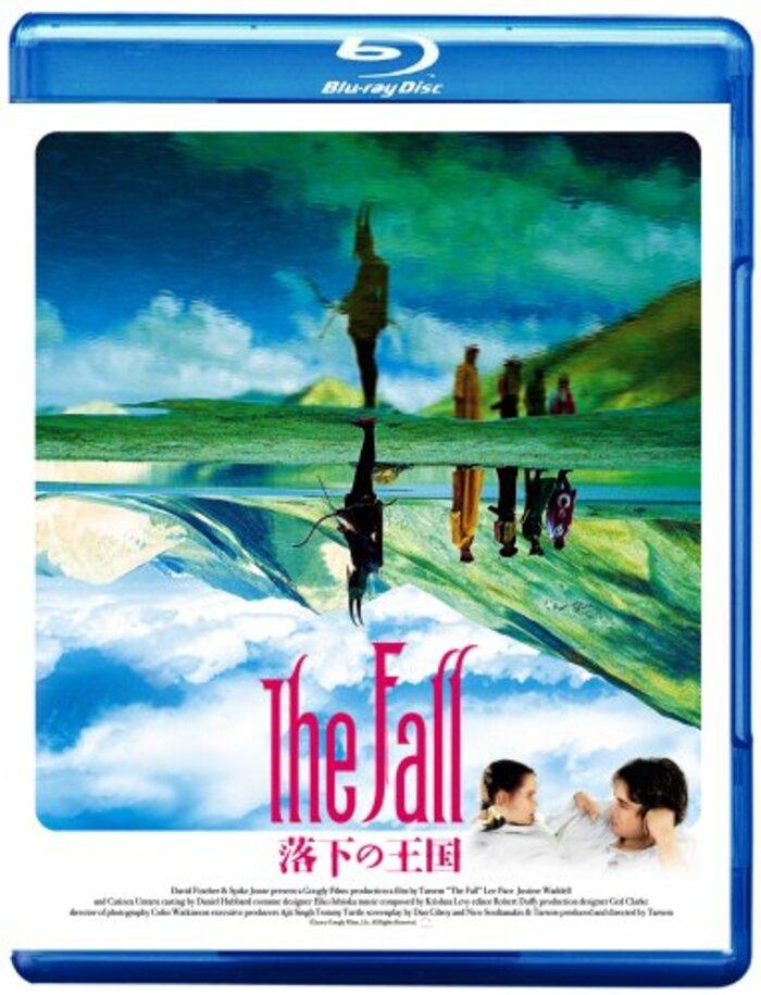ザ・フォール/落下の王国 [Blu-ray]