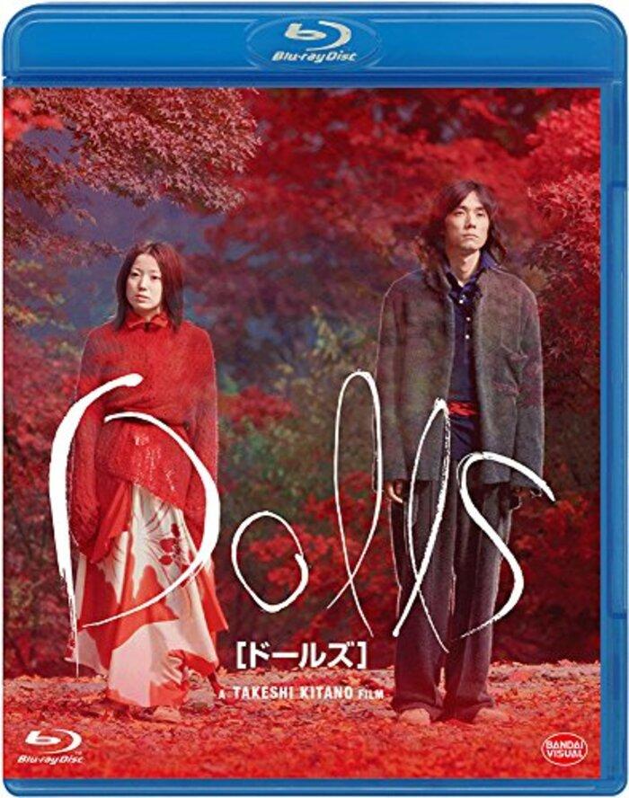 Dolls[ドールズ] [Blu-ray]