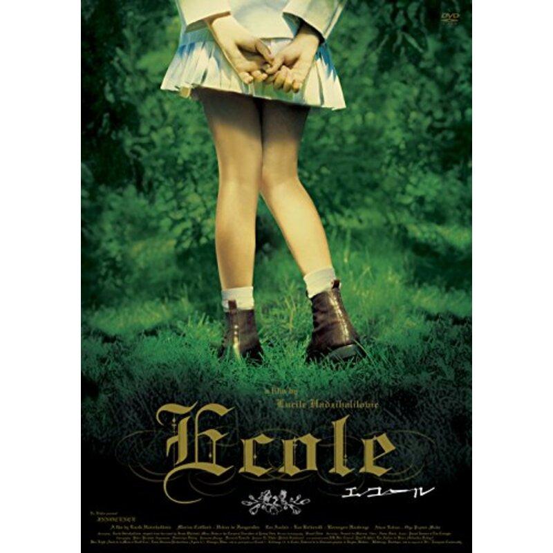 エコール [DVD]