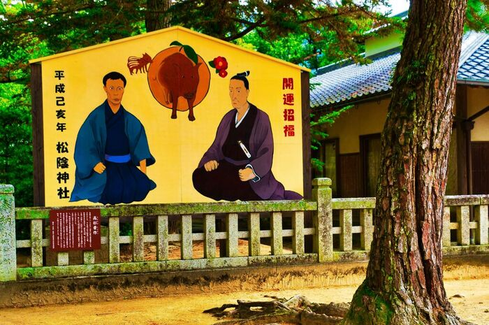 松陰神社には大きな絵馬が掲げられています。師である吉田松陰の姿はどの干支の年になっても変わりませんが、門下生は毎年変わるので、次の年は誰が描かれるのか楽しみですね。