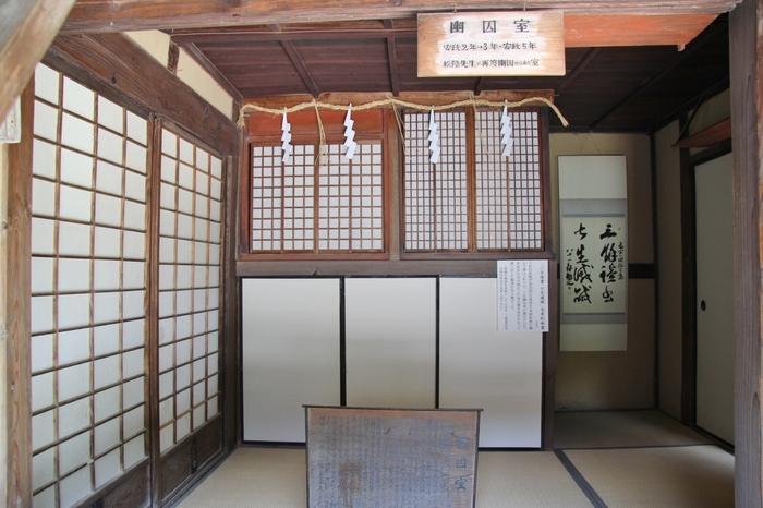 3畳という小さな部屋で幽居していた吉田松陰は、幽居中にも熱心に勉学に励んでいました。