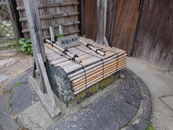 高杉晋作誕生地では、高杉晋作が生誕したときに使われた初湯の井戸が展示されています。ここを訪れると、高杉晋作が肺結核に侵されることなく明治時代を生き抜いていたらどのような人生を歩んでいたのか色々と想像が膨らみます。