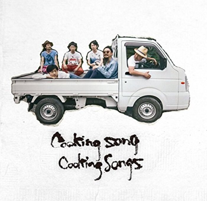 Cooking Song