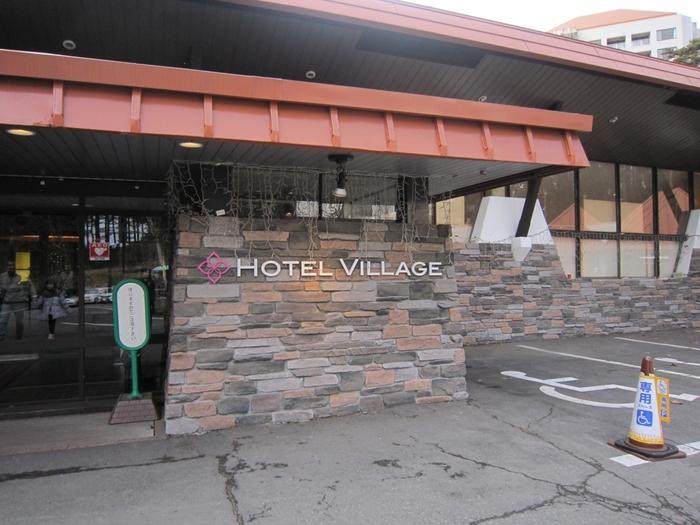 「ホテルヴィレッジ」は標高1200mの静かな森の中にある老舗リゾートホテル。草津温泉の3つの源泉を引湯した温泉、そして雨でも楽しめるプールなど、自然の中で癒しのひとときを過ごすことができるんです。