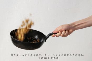 料理研究家の有元葉子氏が手がけるキッチンアイテムブランド「la base(ラ バーゼ)」の深めのフライパン。深さがあるので、汁気の多いレシピやチャーハンを作る際に使いやすくなっています。