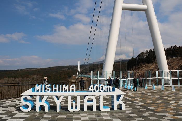 静岡にある歩いて渡れる吊り橋「三島スカイウォーク」。全長は400mと日本一の長さを誇ります。そんな長ーい吊り橋を渡った先にあるのが自然共生型アウトドアパーク「フォレストアドベンチャー・三島スカイウォーク」です。